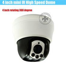New Desigin CCTV License Plate Capture Cameras Case ZXS980-159