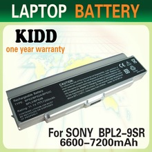 NEW Notebook Lithium Battery for Sony VGP-BPS2 VGP-BPL2 VGP-BPL2A,S VGP-BPS2C,S Battery