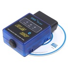 Bluetooth enabled Car diagnostics device OBD2 OBDII OBD