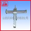 Construction material the steel formwork part--panel clamps GM-04