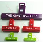 MC-3440 Set Of 5 promotional bag clip