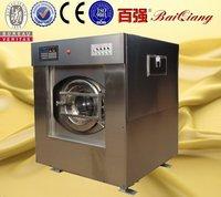 Wholesale high quality auto parts wash machine