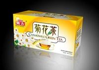 Kakoo chamomile dryer and sterilizer chamomile powder extract chamomile p.e