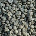 colombiano verde granos de café