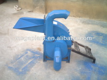 small animal feed grinder mill for sale