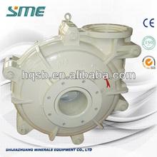 submersible mud pump price horizontal centrifugal pump and sewage water pump distributor