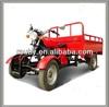 Gasoline cargo 4 wheel motor tuk tuk/ three wheel motorcycle/cargo tricycle