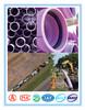 PVC conduit uv resistant pvc pipe flexible hose 1 4 inch pvc pipe
