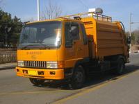 Kia Garbage Truck 5-Ton