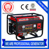 New Brand 2.5kw 2.5kva Inductive Load 100% Copper Winding gasoline generator with parallel controller Supplier