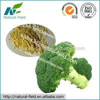 100% Natural Broccoli Extract Sulforaphane 1%, 2%, 10%, 20%, 50% Manufacturer