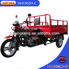 cargo new 200cc triciclo carga