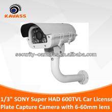 Kavass camera Network IP car license plate capture camera CLG-7800,Catch a license plate cameras
