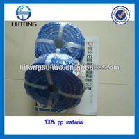 china manufacturer plastic baling twine