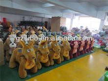 Gm59 gros kiddie enfants équitation pour les enfants aire de jeux