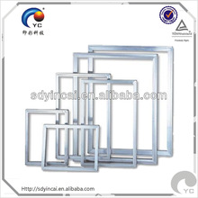 Screen printing supplies Screen Print Aluminum Frame custom making aluminum screen printing frames exporter
