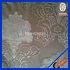 sofa fabric/upholstery fabric/curtain fabric