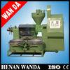 450-500KG/H Oil mill machine /oil press machine 0086-13598889554
