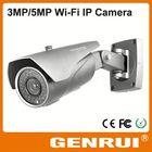 Onvif,3G Mobile View,5 Megapixel outdoor Waterproof,IR 40M,ip wan camera