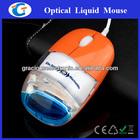 Customized liquid computer mouse GET-MLQ05
