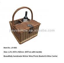 Beautifully Handmade Wicker Wine Picnic Basket&Wine Carrier