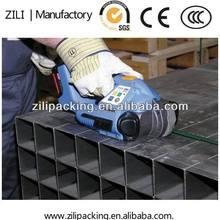Batería de segunda mano de la máquina herramientas en China