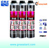 GNS polyurethane joint mixture agent