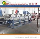 Plastic Recycle Machine / LDPE Film Washing Line