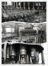 Automatic tea drink processing machine