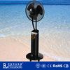 16 inch mist fan / water mist fan /mosquito misting systems