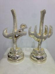 ALLAH & MUHAMMED biblo - knick-knack