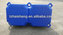 plastic floating poly pontoon