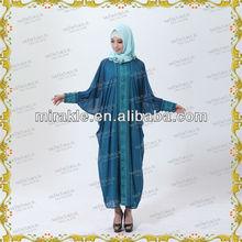 MF16449 Modesty New Design Abaya Jilbab for Muslim