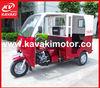 GZ factory direct sales China motorcycle taxi similar as BAJAJ