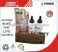 Hot Factory sales, Ricoh Aficio 8105D/8205D Toner ( 1085/2090/1105/2105 )