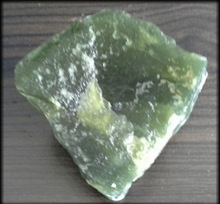 Raw Jade - Green, Yellow, White