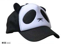 Modern branded back strap for hat