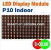 Asram P10 Tri-color DIP outdoor advertising led module XXX images