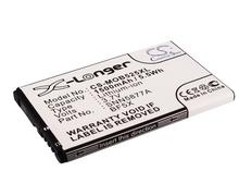 1500mAh Battery BF5X for Motorola MB525 MB520 MB526 Defy Defy + ME525 MOTO ME525 Jordan Electrify Bravo XT532