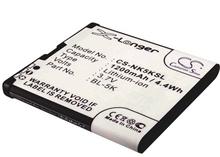 1200mAh Battery BL-5K for Nokia N85 N86 C7 C7-00 X7 X7 T7 701 X7-00