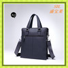 leather man bag,2014 fashion leather bag,genuine leather material SBL-1067