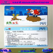 Navidad tarjetas en inglés con opcional personalización
