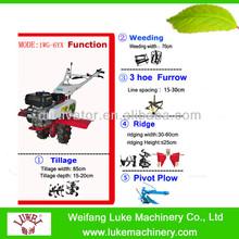 6.5hp gasoline small farm/garden field weeding mini tiller factory