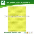 pp nonwoven nylon flock fabric