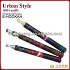 2013 new design e hookah wholesale china shisha hookah