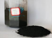 manganese dioxide CIF price 300-1200usd/t