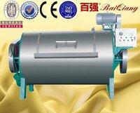 New design cheap card operating washing machine