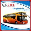 55 Seats Luxury Bus