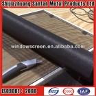 18x16mesh fiberglass insect net/fly net/mosquito net roll price