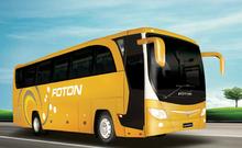 foton auv 49 seats/diesel/LHD city bus